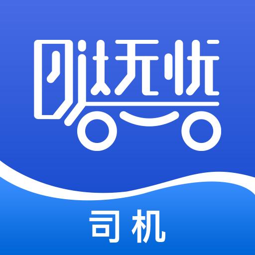 vip账号神器屋破解版