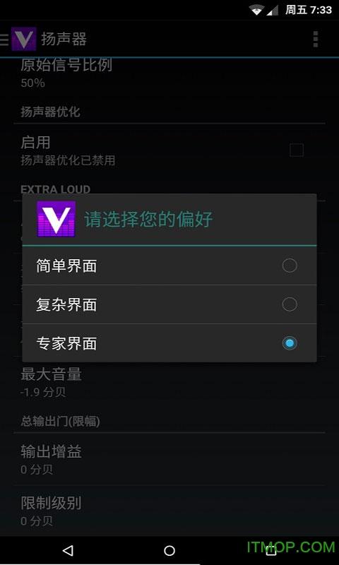 v4a�}�_�颖菊�合包 v1.0 免�M版 1
