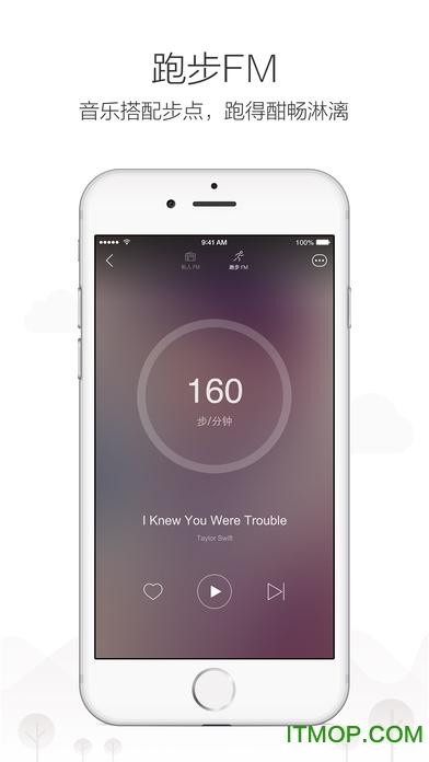 网易云音乐iphone版 v3.5.2 苹果版 0