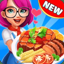 烹饪偶像厨师餐厅烹饪(cooking ldol)