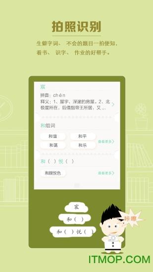 百度�h�Z�~典�O果手�C版 v2.6.2 官�Wiphone版 3
