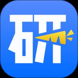 �}卜投研app手�C版