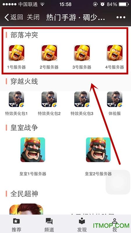 碉少堡论坛苹果版 v2.5.7 iphone手机最新版 1