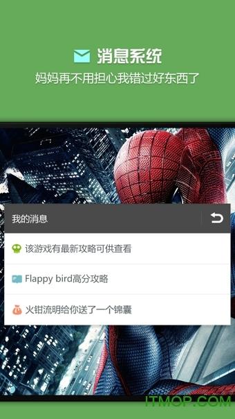 烧饼修改器免root版 v4.0 官方安卓版2
