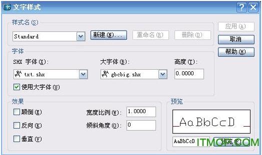gbcbig.shx字体 免费版 0