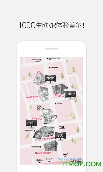 100C手机版(韩流) v01.01.00 官网安卓版2