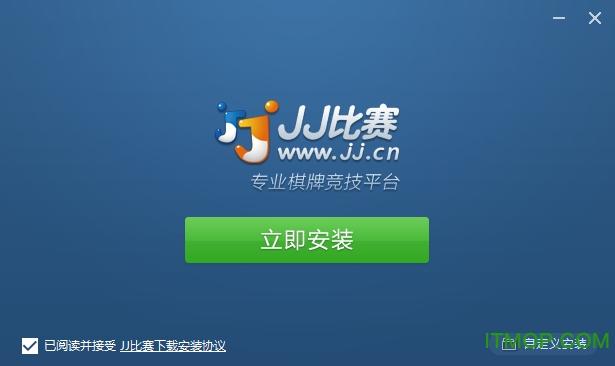 JJ比赛2016