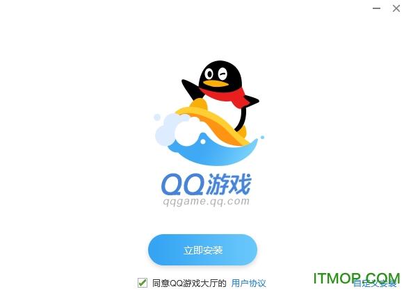 腾讯qq游戏大厅2019 v5.15.55584 官方最新版 0