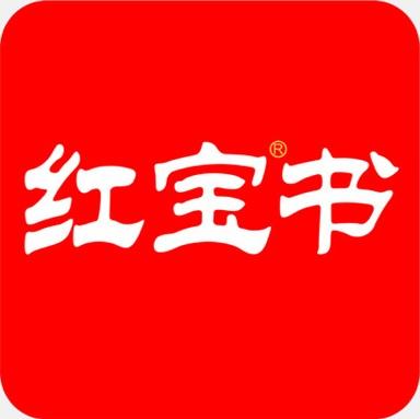 考研英语红宝书词汇