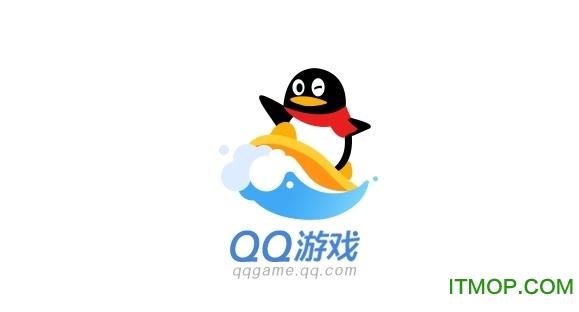 QQ游�虼�dfor mac v3.13 �O果��X版 0