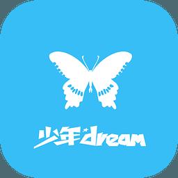 少年Dream文学网