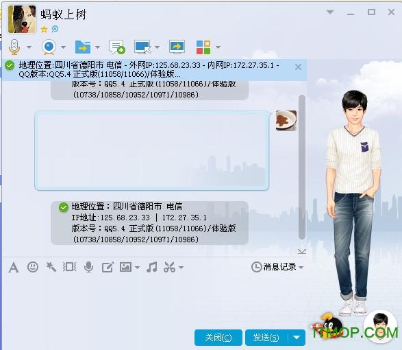 qq2020显ip版去广告优化版 v9.0.6(24040) 木子李绿色版 0