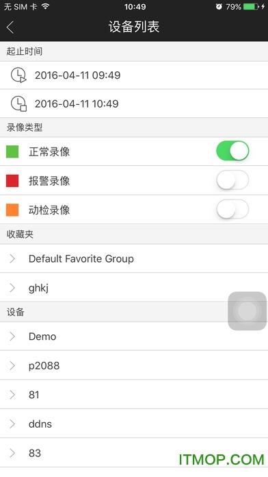 idmss lite pc版 v3.41 官网版 0