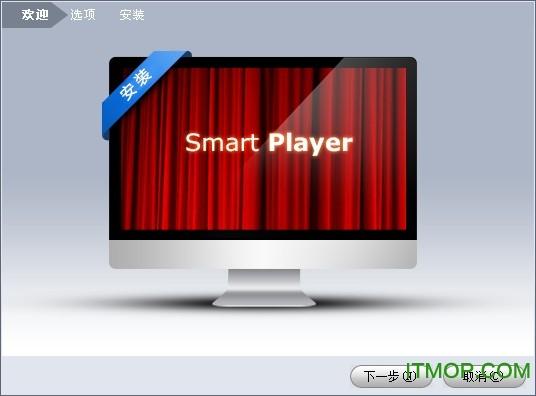 大�Asmartplayer播放器 v3.39.1 官方中文版 0