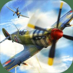 战机轰炸二战破解版