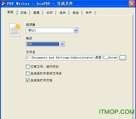 pdf writer biopdf虚拟打印机 v10.10.2307 中文版 0