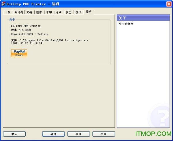 Bullzip PDF Printer v10.24.0.2543 官方中文版 0