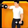 3D健身教练app