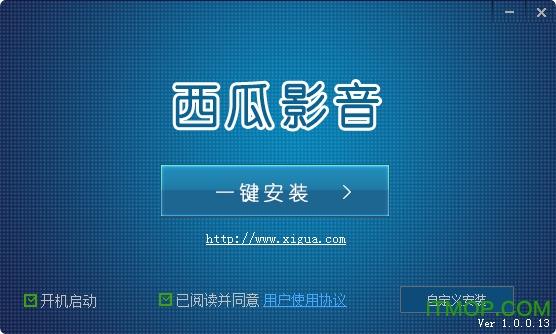 西瓜影音1.0.0.13版 v1.0.0.13 官网旧版 0