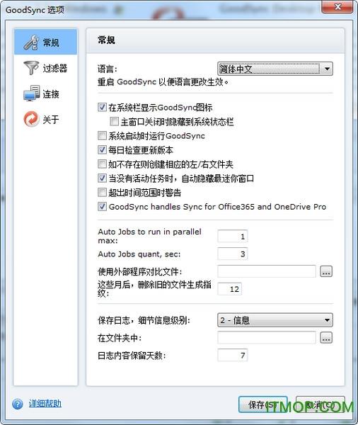 GoodSync(文件同步�件) v11.8.2.2 最新免�M版 0