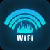 wifi上网神器手机版