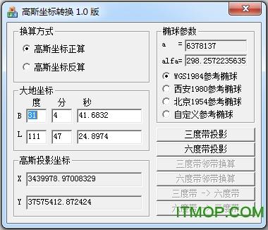 高斯坐标转换软件 v1.0 绿色版 0