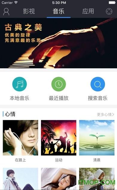 极米无屏助手手机版 v4.0.3 安卓版 0