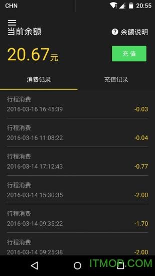 ofo共享单车客户端 v3.7.0 安卓版 0
