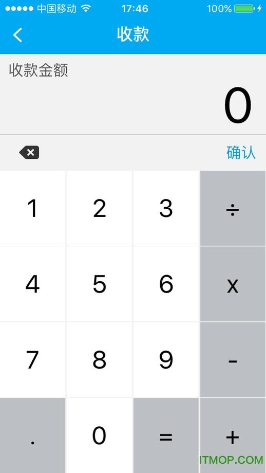 拉卡拉收款宝ios v7.6.0 iPhone版 0