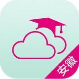安徽和教育校讯通平台v4.1.5 安卓版