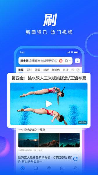 手机qq浏览器iphone版 v9.1 ios官方版 2