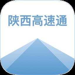 �西高速通app