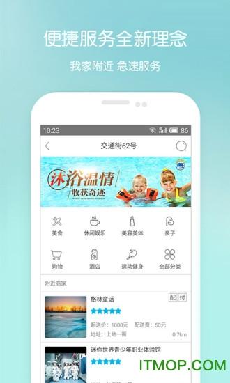 亲亲宝贝商城ios版 v3.3.2 iphone越狱版 1