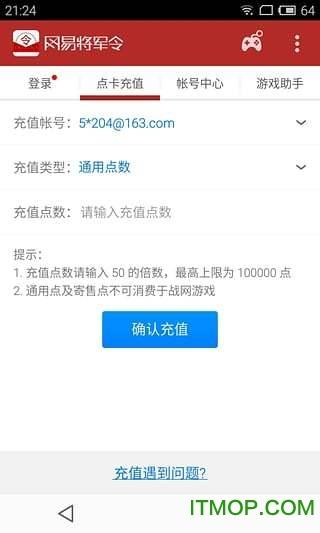 �W易�④�令�O果版 v5.0.1 iphone版 0