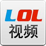 优酷LOL视频app