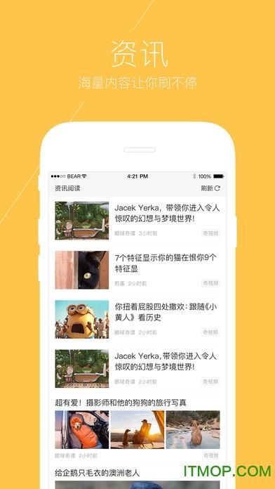 搜狗手机浏览器ios版 v6.2.0 iPhone版 0