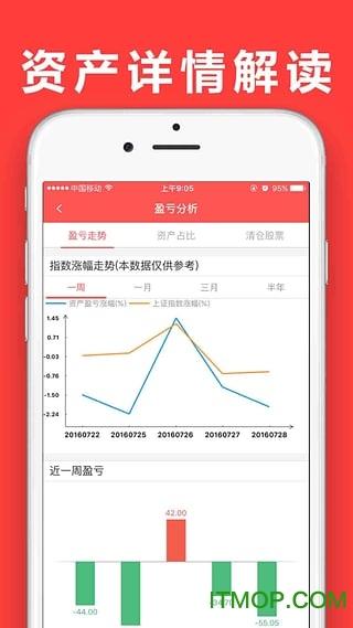 大证金管家app v2.0.6 安卓版 2