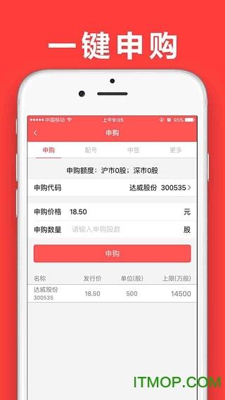 大证金管家app v2.0.6 安卓版 3