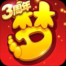 梦幻西游戏手游37版本