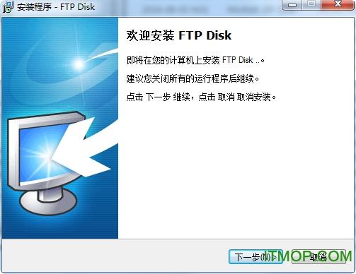 Maxprog FTP Disk(FTP上传工具) v1.2.1 简体中文特别版 0