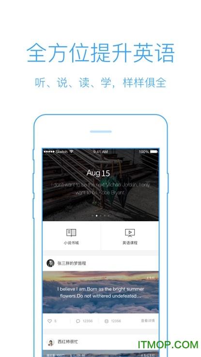 金山�~霸iphone版 v10.3.3 �O果版 1