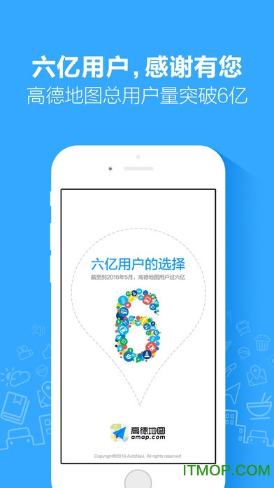 �ߵµ�ͼiphone�� v9.10.1 ios�� 0