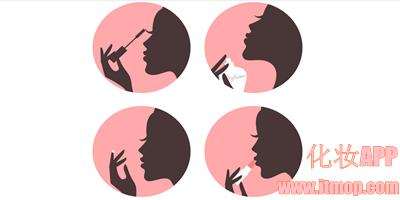 化妆app
