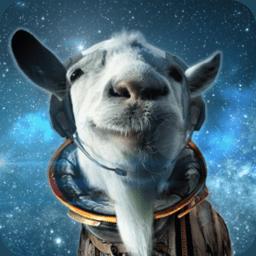 模拟山羊太空废物苹果免费版