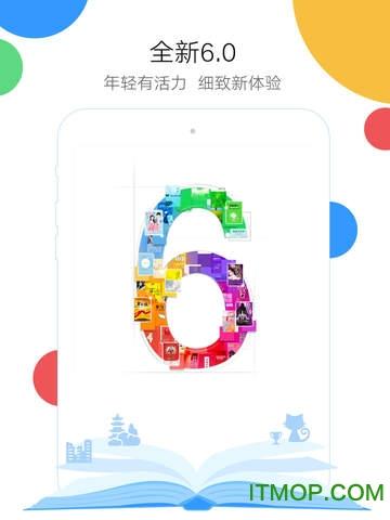 qq阅读ipad客户端 v7.6.71 苹果ios版 1