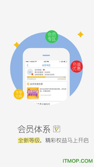 天翼阅读苹果手机客户端 v4.5.0.2 iPhone越狱版 0