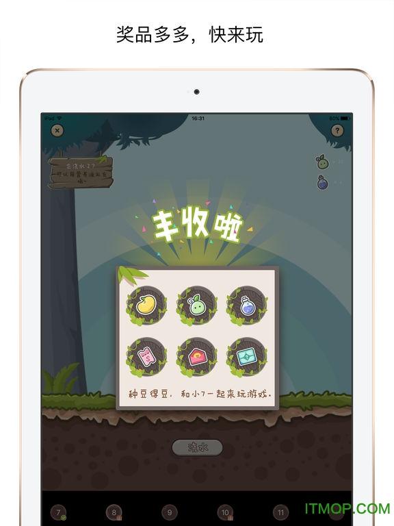ipad版书旗小说 v4.1.1 苹果版 0