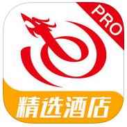 艺龙旅行Pro iphone版