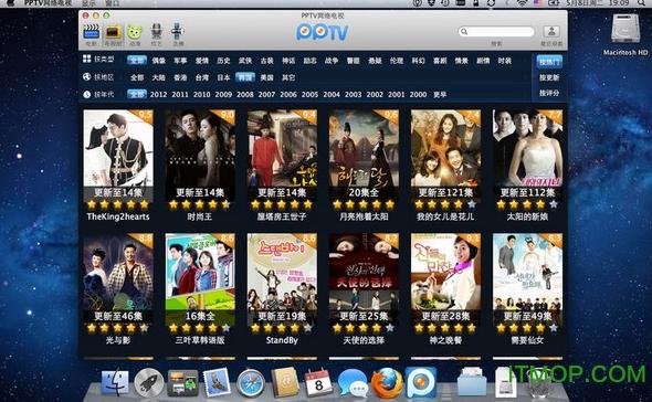 PPTV网络电视MAC版 v1.4.2 苹果电脑版 0