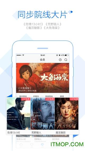 pptv聚力视频ios版 v6.0.12 iPhone越狱版 0